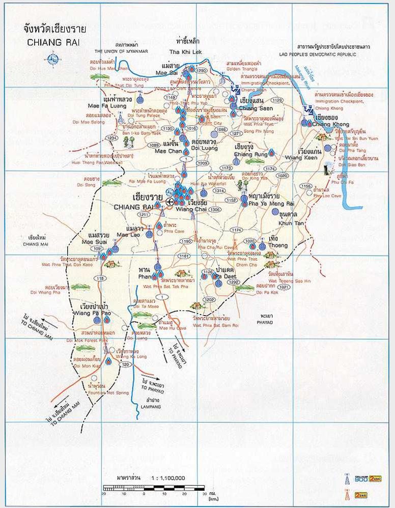 Map of Chiangrai Chiang Rai Travel Service Chiang Rai Thailand